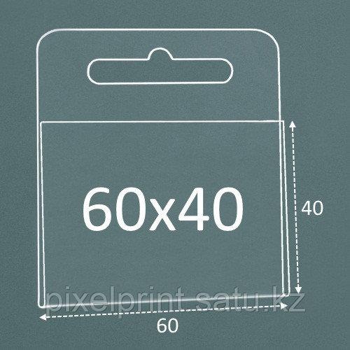 Ценникодержатель навесной 60х40 мм