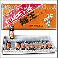 """Мультивитаминный эликсир """"Царь-витамин""""."""