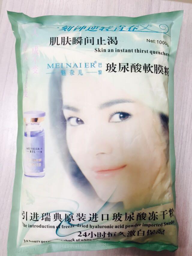Альгинатная маска 1 кг