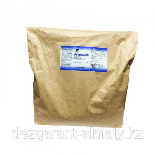 Рэтиндан (мешок 10 кг). Средство от мышей и крыс