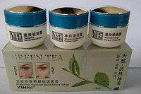 Зеленый чай 3/1 Жемчужный нвбор с полным эффектом питания кожи и удаления пятен
