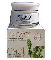 Крем для лица Каоуо-Кактус