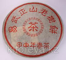 Пуэр - Таблетка - 10 лет выдержки ( 320 гр )