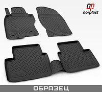 Коврики салона Mazda 3 III 2013-2014