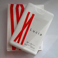 Lucia (20 мг)-Пробник
