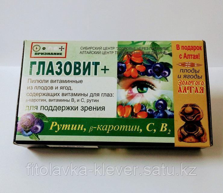 """Драже """"Глазовит+"""" 90гр"""