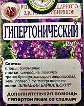 Чай №11* Гипертонический