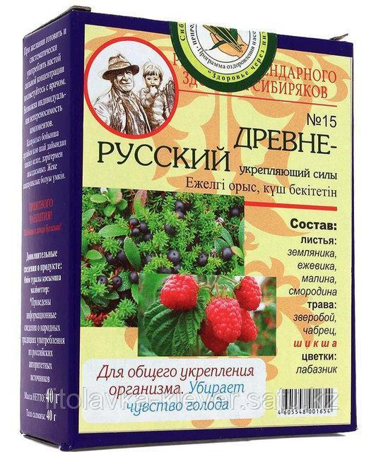 Чай №15 Древнерусский укрепляющий силы