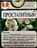 Чай №17 Простатитный