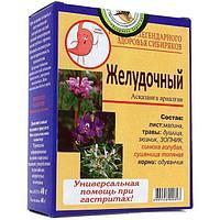 Чай №18 Желудочный