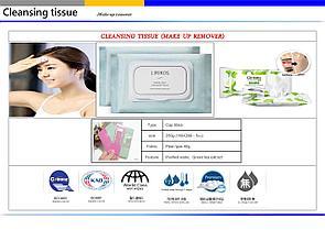 Салфетки, очищающие диски, пластыри для лица, Tricos Korea, фото 2
