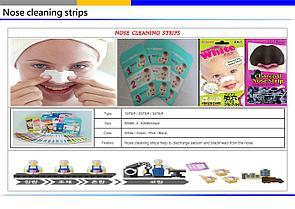 Салфетки, очищающие диски, пластыри для лица, Tricos Korea, фото 3