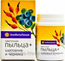 Цветочная пыльца + шиповник и черника