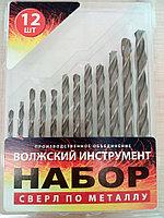 Набор сверл ц/х из 12 штук (прозрачный блистер) 3-8 мм ВИ