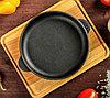 """Сковорода чугунная """"Хорека"""", порционная, с дощечкой, BRIZOLL, 16 х 2,5 см"""