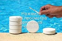 Химические препараты для бассейна