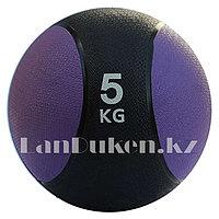 Медбол 5 кг черно-фиолетовый