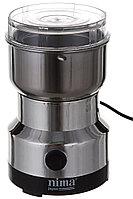 Кофемолка Nima NM-8300, фото 1