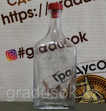 """Бутыль """"Штоф"""" 1/10 ведра, фото 2"""