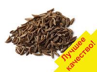 Кумин (Зира) семя брикет 1 кг