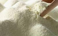 Сухие сливки брикет 1 кг