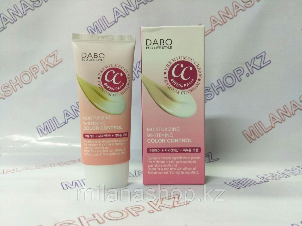Dabo Premium CC крем SPF50 + PA - СС крем премиум качества