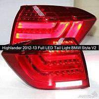 Задние фары в стиле BMW RED 2011-2013