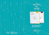 Коллагеновые подтягивающие маски для лица Revs