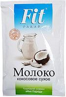 Молоко кокосовое сухое 35 г (пакет-саше)
