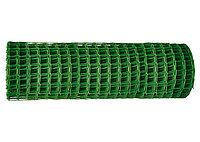 Заборная решетка в рулоне 1,5х25 м, ячейка 18х18 (22x22) мм // Россия