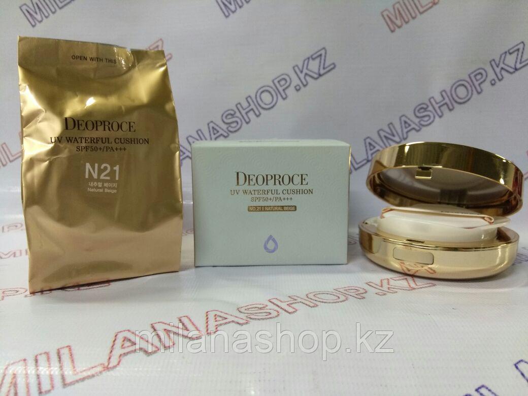 Deoproce UV Waterful Cushion - Крем пудра ( тон 21 - натуральный бежевый, тон 23 - песочно-бежевый )