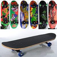 Скейт для катания , размеры доски 70,5*20 см