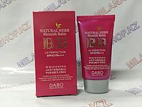 Dabo Natural Herb BB Cream SPF47 - Многофункциональный ВВ Крем для лица