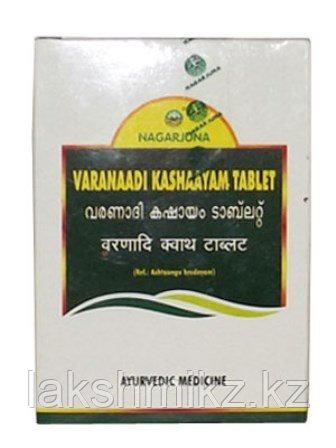 Варанади Кашаям таблетки ,Нагарджуна / Varaanadi Kashaayam tablet / Nagarjuna/ 100 таб Подробнее: https://ayur