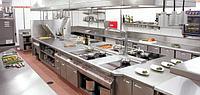 Профессиональное кухонное и пи...