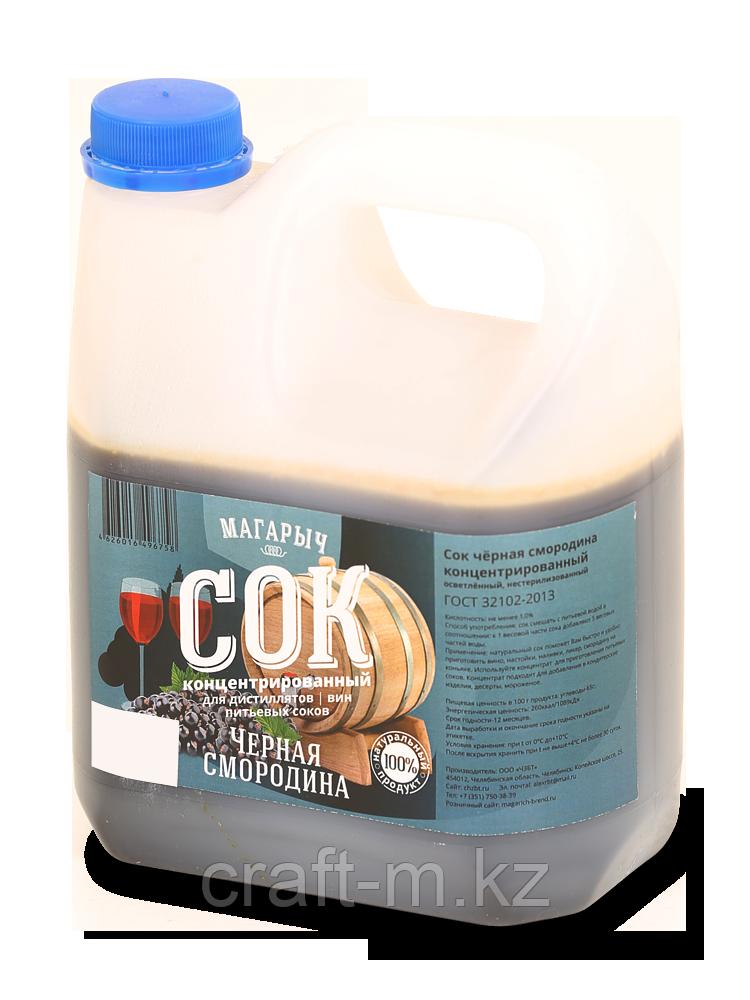 Черносмородиновый концентрированный сок 3,5кг