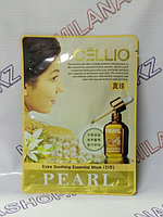 Cellio - Маска для лица с жемчугом