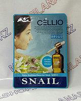 Cellio - Маска для лица с экстрактом улитки