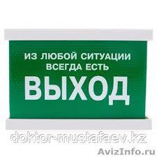 """Психотерапевт- практик doktor-mustafaev.kz - """"Как стать решительным и уверенным!"""""""