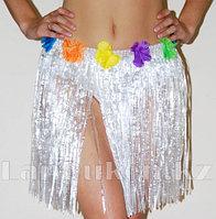 Юбка гавайская белая с цветами 40 см