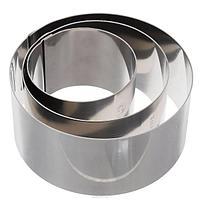 Форма для выкладки,круг ,3шт, H=10 см