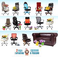 Кресла, стулья CHAIRMAN, Росси...