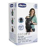Chicco: Кенгуру Easy Fit Sandshell, фото 2