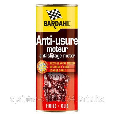 BARDAHLANTI-USUREMOTEUR (присадка в моторное масло)