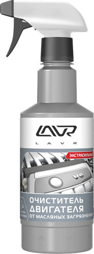 Очиститель двигателя от масляных загрязнений LAVR, 500 мл