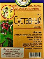 Чай №32 Суставный