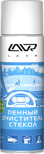 Пенный очиститель стекол Антистатик LAVR, 650 мл