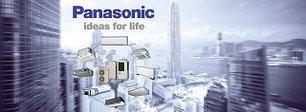 Бытовая техника Panasonic
