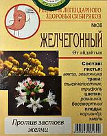 Чай №38 Желчегонный