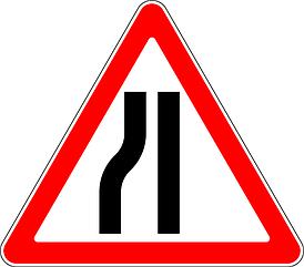 Дорожный знак (треугольный)
